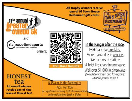 LtrSz QRCode After Race Promo